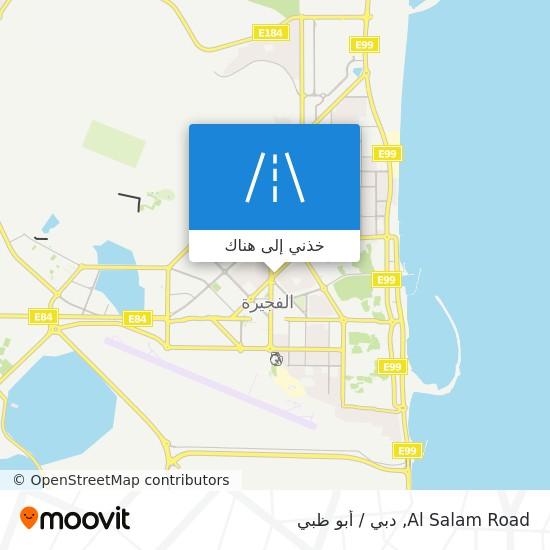 خريطة Al Salam Road