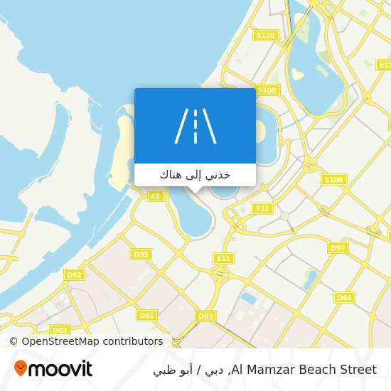 خريطة Al Mamzar Beach Street