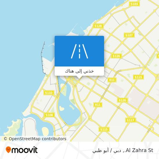 خريطة Al Zahra St.