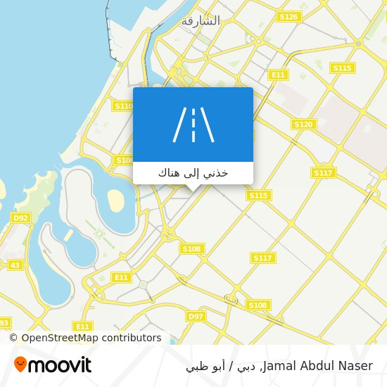 خريطة Jamal Abdul Naser