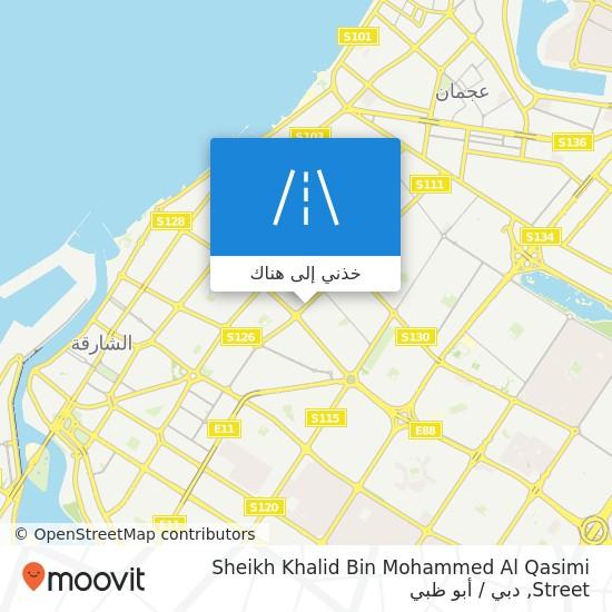 خريطة Sheikh Khalid Bin Mohammed Al Qasimi Street