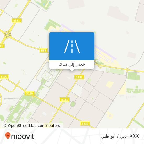 خريطة XXX