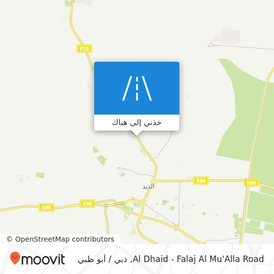 خريطة Al Dhaid - Falaj Al Mu'Alla Road