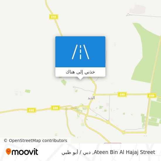 خريطة Ateen Bin Al Hajaj Street
