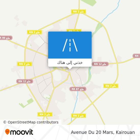 خريطة Avenue Du 20 Mars