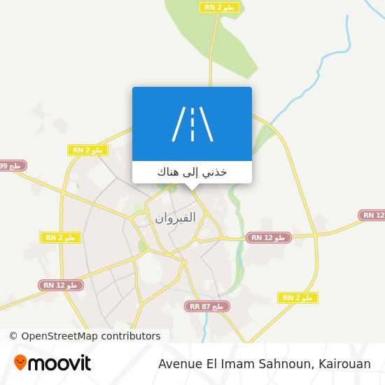 خريطة Avenue El Imam Sahnoun