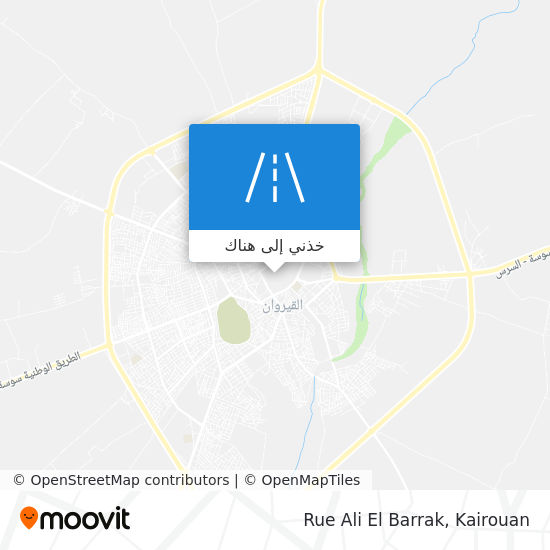 خريطة Rue Ali El Barrak