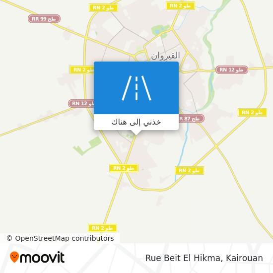 خريطة Rue Beit El Hikma