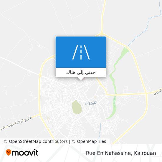 خريطة Rue En Nahassine