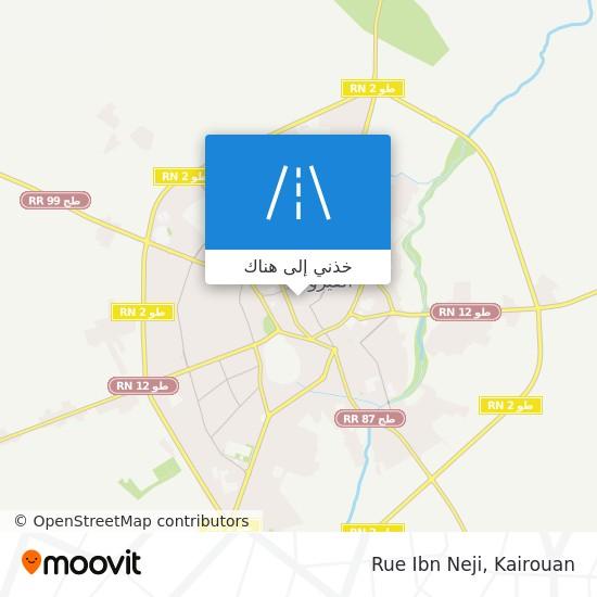 خريطة Rue Ibn Neji
