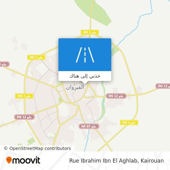 خريطة Rue Ibrahim Ibn El Aghlab