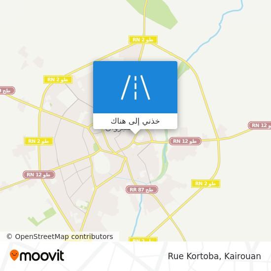 خريطة Rue Kortoba