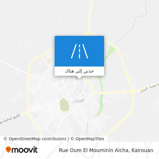 خريطة Rue Oum El Mouminin Aicha