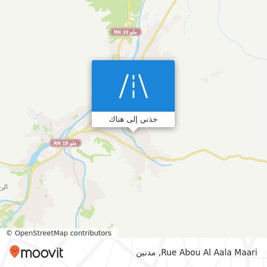 خريطة Rue Abou Al Aala Maari