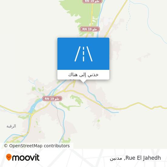 خريطة Rue El Jahedh