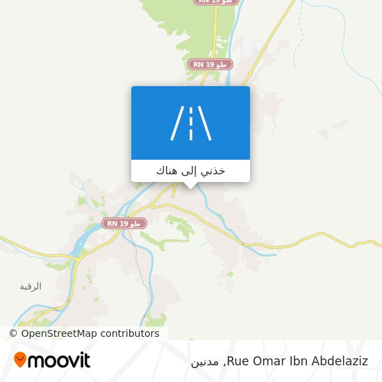 خريطة Rue Omar Ibn Abdelaziz