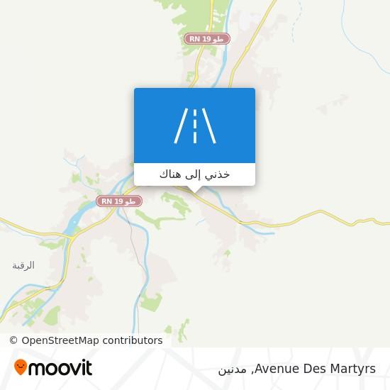 خريطة Avenue Des Martyrs