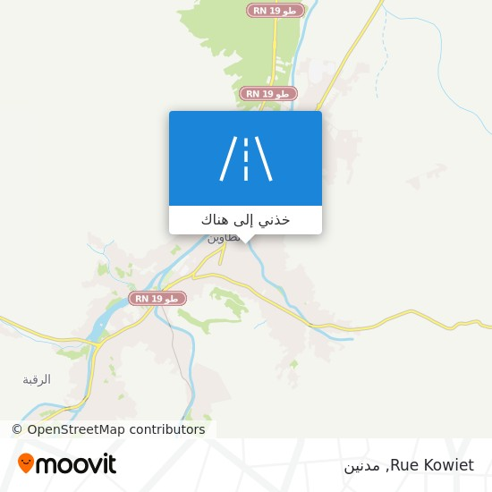 خريطة Rue Kowiet