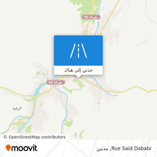 خريطة Rue Said Dababi