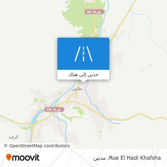 خريطة Rue El Hadi Khafsha