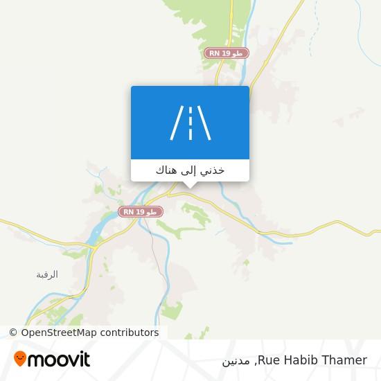 خريطة Rue Habib Thamer