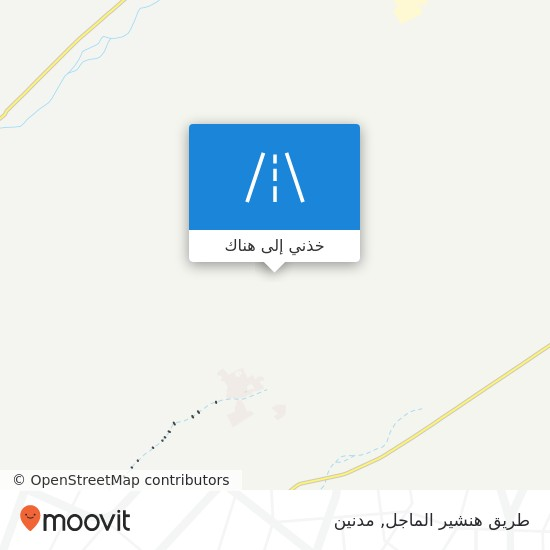 خريطة طريق هنشير الماجل