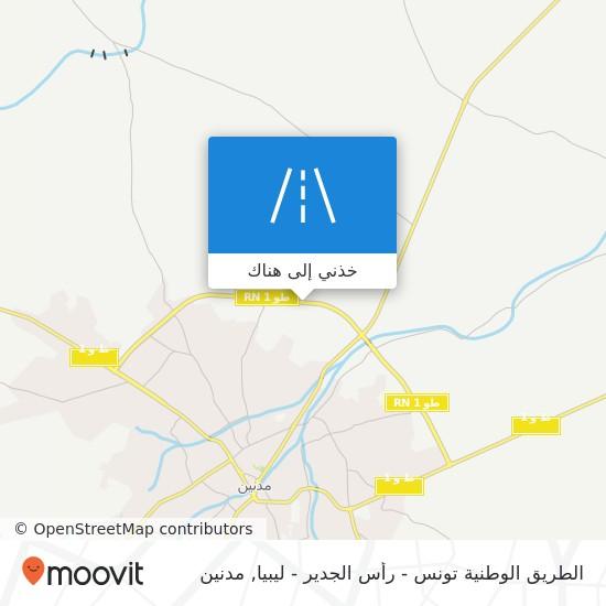 خريطة الطريق الوطنية تونس - رأس الجدير - ليبيا