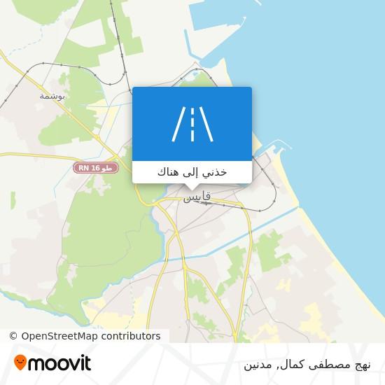 خريطة نهج مصطفى كمال