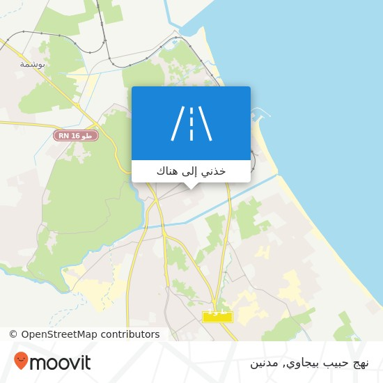 خريطة نهج حبيب بيجاوي