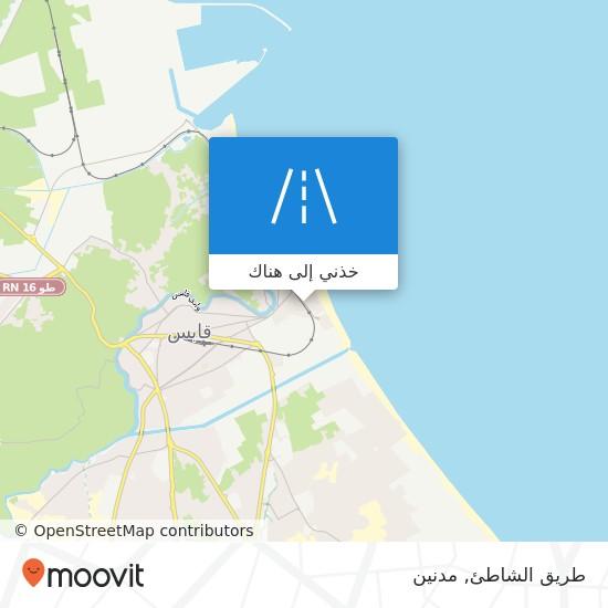 خريطة طريق الشاطئ