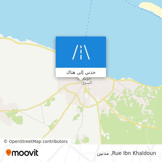 خريطة Rue Ibn Khaldoun