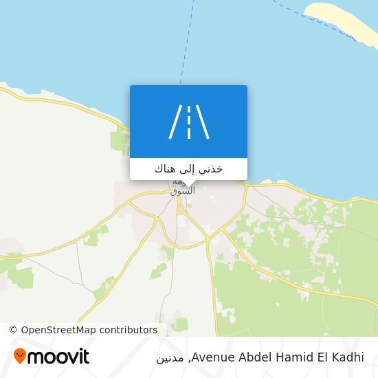 خريطة Avenue Abdel Hamid El Kadhi