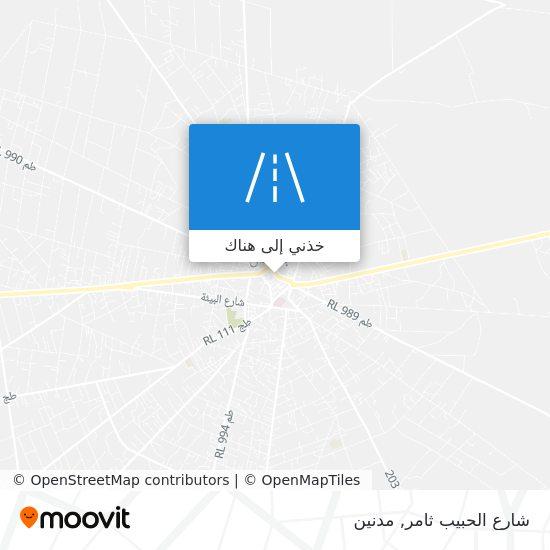 خريطة شارع الحبيب ثامر