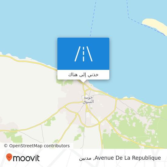 خريطة Avenue De La Republique