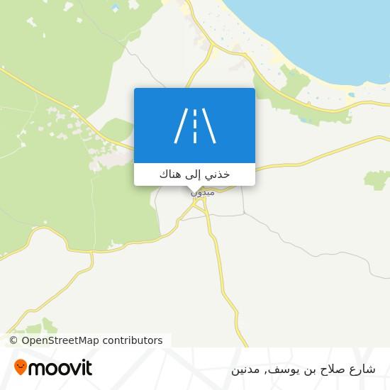 خريطة شارع صلاح بن يوسف