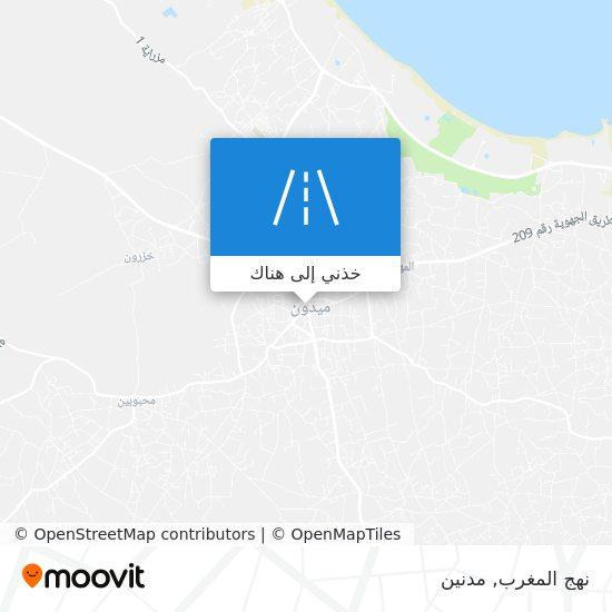 خريطة نهج المغرب
