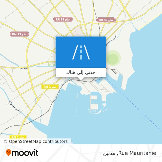خريطة Rue Mauritanie