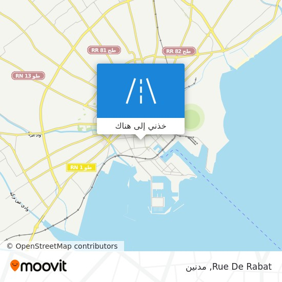 خريطة Rue De Rabat