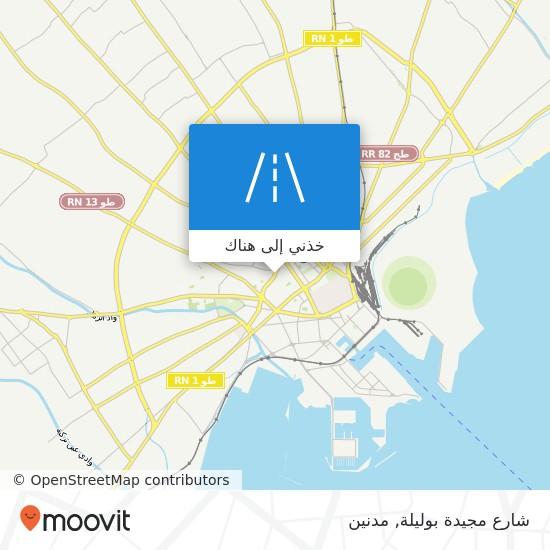 خريطة شارع مجيدة بوليلة