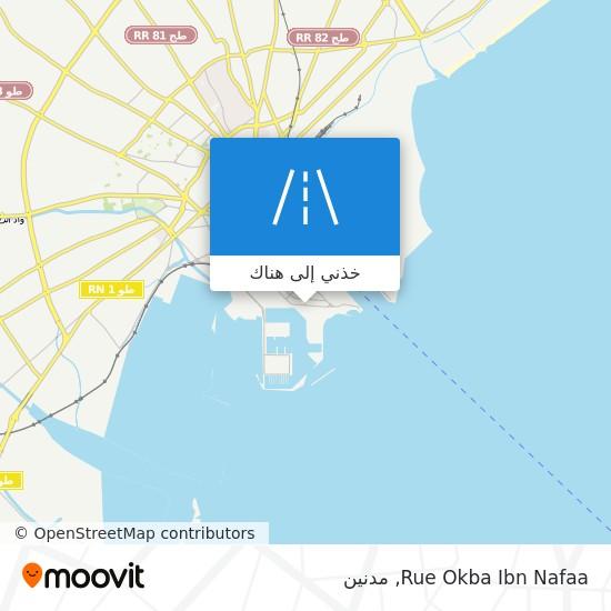 خريطة Rue Okba Ibn Nafaa