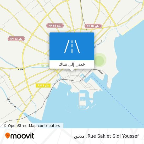 خريطة Rue Sakiet Sidi Youssef