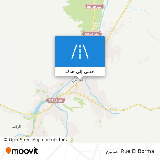 خريطة Rue El Borma