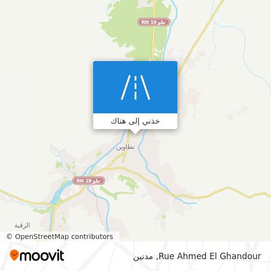 خريطة Rue Ahmed El Ghandour