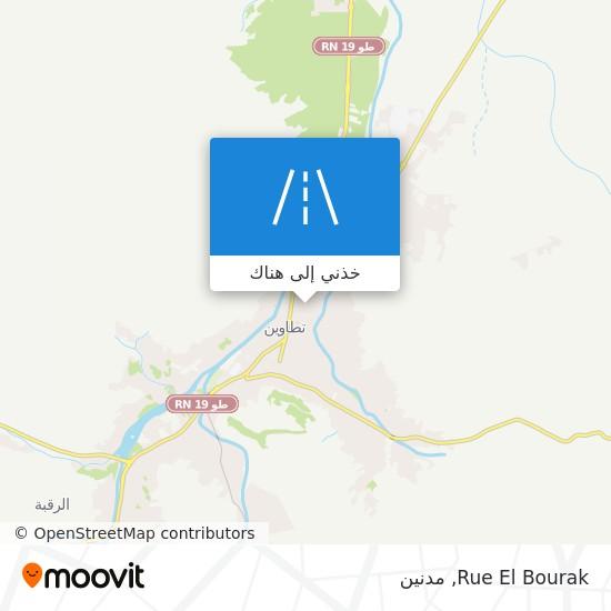 خريطة Rue El Bourak