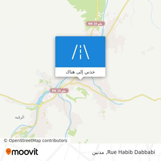 خريطة Rue Habib Dabbabi