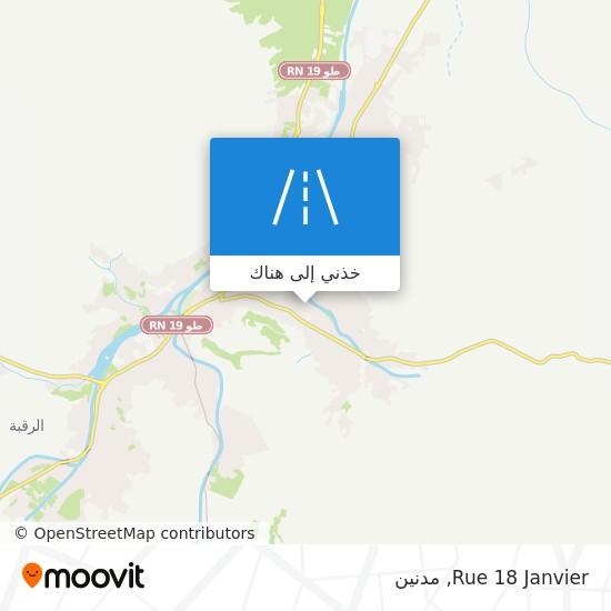 خريطة Rue 18 Janvier