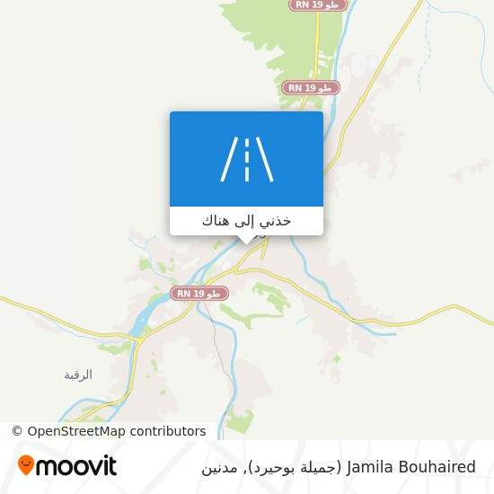 خريطة Jamila Bouhaired (جميلة بوحيرد)