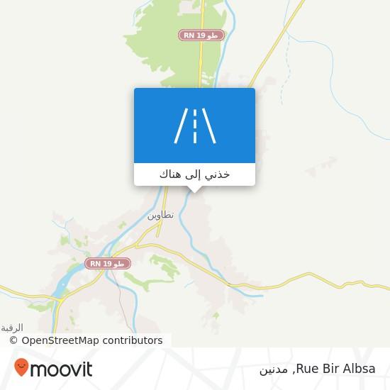 خريطة Rue Bir Albsa