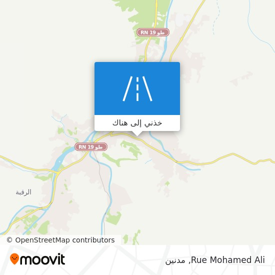 خريطة Rue Mohamed Ali