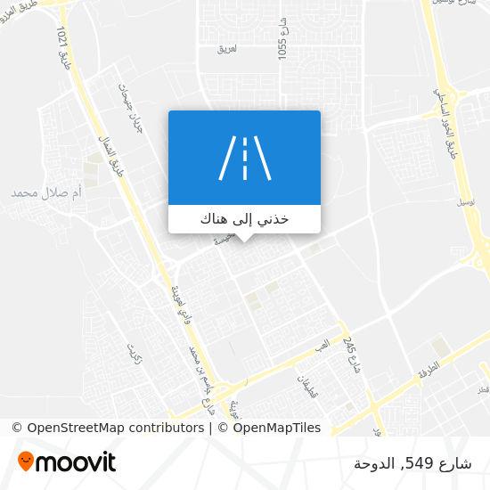 خريطة شارع 549
